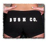 Bsh shorts
