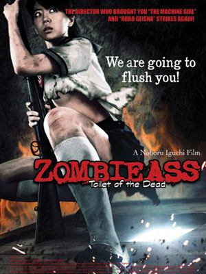 Zombieass_gallery_promo