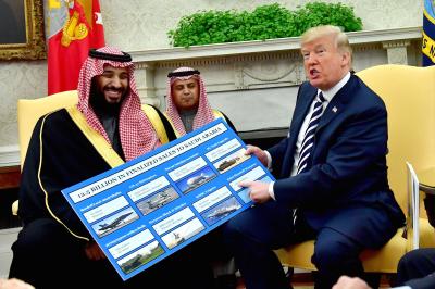 Mohammed bin Salman Donald Trump
