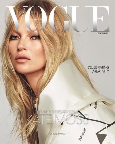 Kate+Moss+Luigi+Iango+Vogue+Hong+Kong+March+2021+(5)